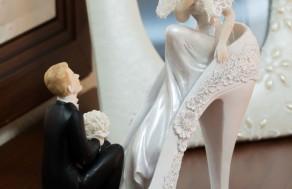 «Свадебный Люкс»